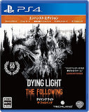 Thumbnail 1 for Dying Light: The Following Enhanced Edition