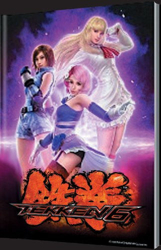 Image 3 for Tekken 6 [Collector's Edition]