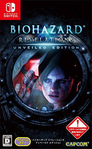 Biohazard Revelations - Unveiled Edition