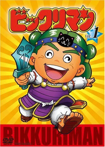 Image for Bikkuriman Vol.1