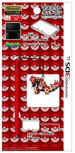 Image 1 for Expand! Mascot Touch Pen for 3DS LL (Genshi Groudon)