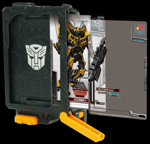Image 4 for Transformers Darkside Moon - Bumble - Mechtech DA05 - Bumblebee (Takara Tomy)