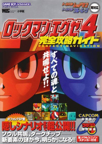 Image 1 for Mega Man Battle Network 4 Strategy Guide Book / Gba