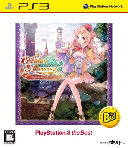 Image for Atelier Meruru: Alchemist of Arland 3 [Playstation3 the Best Version]