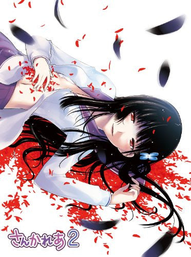 Image 3 for Sankarea 2