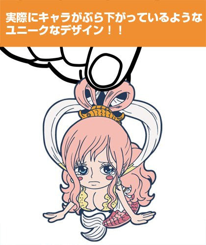Image 2 for One Piece - Shirahoshi - Keyholder - Rubber Strap - Tsumamare (Cospa)
