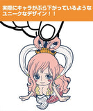 Thumbnail 2 for One Piece - Shirahoshi - Keyholder - Rubber Strap - Tsumamare (Cospa)
