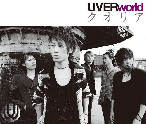 Image 1 for Qualia / UVERworld