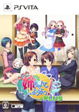 Thumbnail 1 for Motto Ane Chanto Shiyouyo +Plus [Limited Edition]