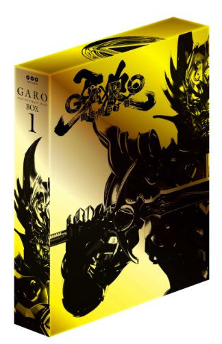 Image 1 for Garo - Yami Wo Terasu Mono Dvd Box Vol.1
