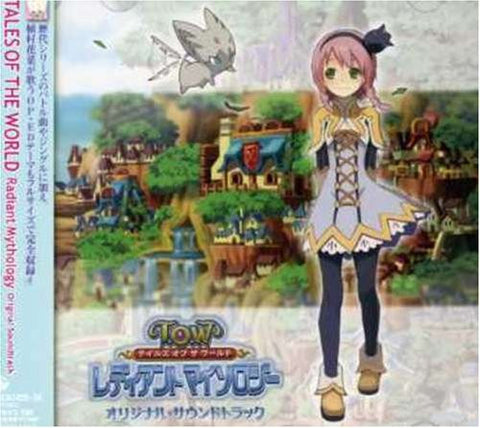 Image for Tales of the World: Radiant Mythology Original Soundtrack