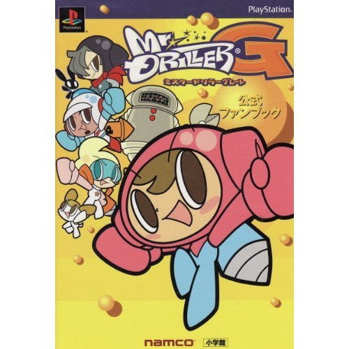 Image 1 for Mr. Driller Great Official Fan Book / Ps