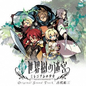 Image for Shin Sekaiju no Meikyuu Millennium no Shoujo Original Sound Track