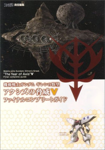 Image for Mobile Suit Gundam: Giren No Yabou   Axis No Kyoui V Final Complete Guide