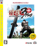 Thumbnail 1 for Samurai Dou 3 Plus (PlayStation3 the Best)