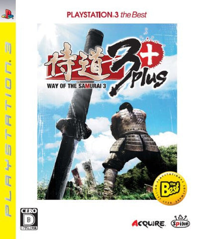 Image for Samurai Dou 3 Plus (PlayStation3 the Best)