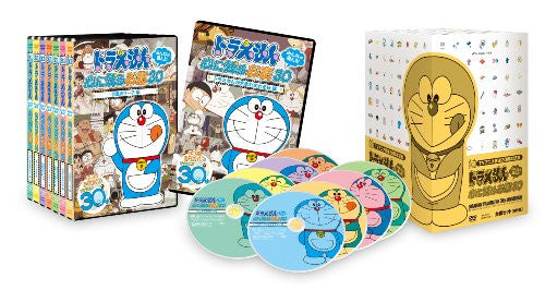 Image 1 for Doraemon Minna Ga Eranda Kokoro Ni Nokoru Ohanashi 30 Full Set