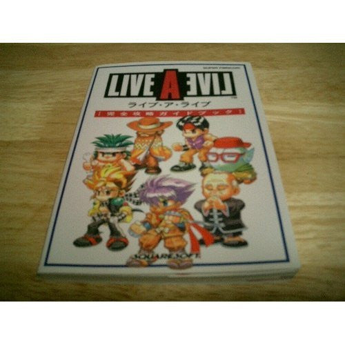 Image 1 for Live A Live Perfect Strategy Guide Book / Snes