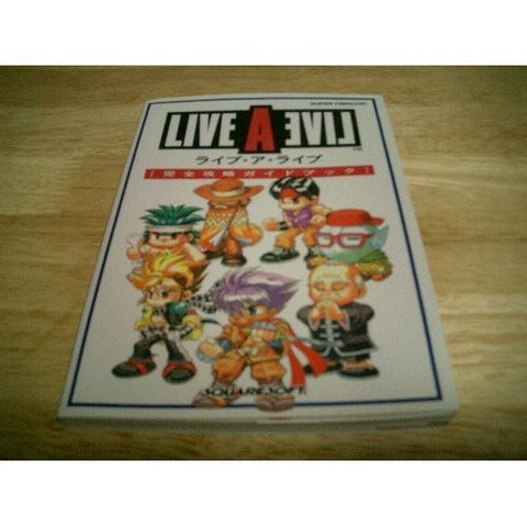 Image for Live A Live Perfect Strategy Guide Book / Snes