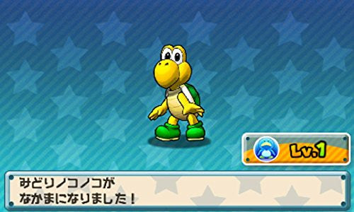 Image 7 for Puzzle & Dragons Super Mario Bros. Edition