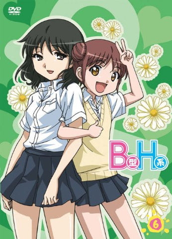 Image for B Gata H Kei 6 [DVD+CD]
