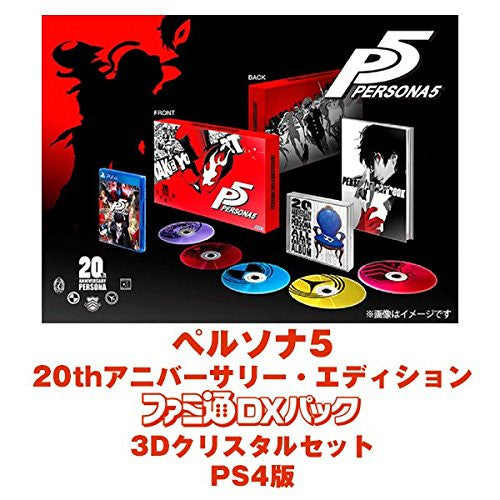 Image 1 for Persona 5 [20th Anniversary Edition] Famitsu DX Pack - 3D Crystal Set