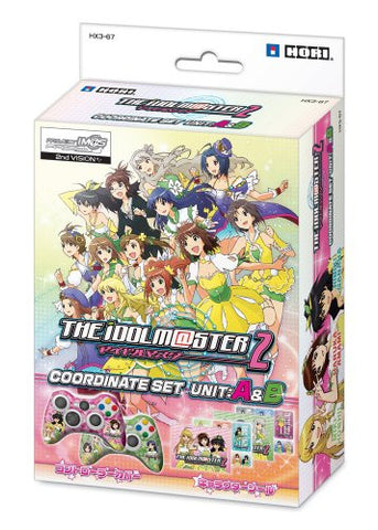 Image for The Idol Master 2 Coordinate Set  Unit: A&B