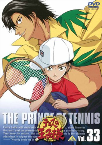 Image for The Prince of Tennis Vol.33