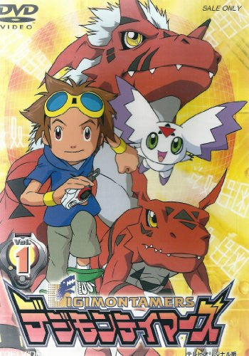 Image 1 for Digimon Tamers Vol.1