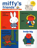 Thumbnail 1 for Miffy's Friends Book W/Miffy & Animal Design Tote Bag