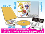 Thumbnail 2 for Hayate The Combat Butler / Hayate No Gotoku Can't Take My Eyes Off You Vol.1 [DVD+CD Limited Edition]