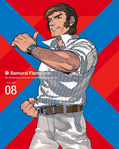 Image 1 for Samurai Flamenco 8 [DVD+CD Limited Edition]