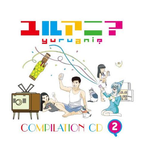 Image for Yuruani? Compilation CD 2