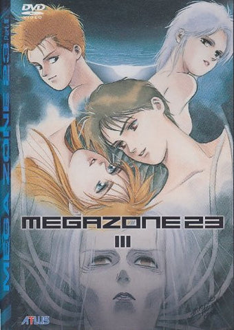Image for Megazone 23 Part III