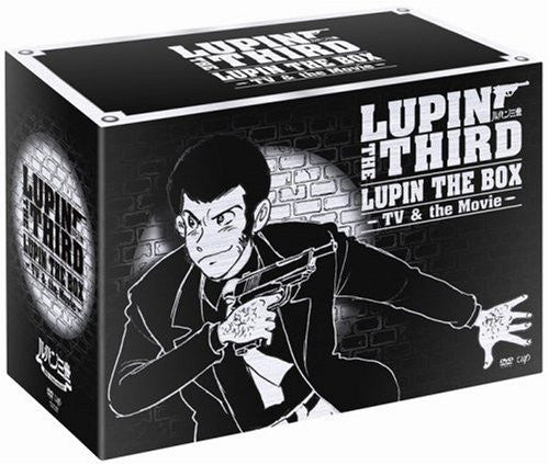 Image 1 for Lupin The Box - TV & The Movie [Limited Edition]