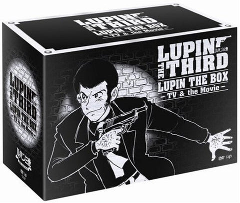 Image for Lupin The Box - TV & The Movie [Limited Edition]