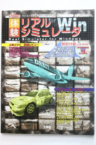 Image 1 for Best Of Real Simulator Game For Win Catalog Book