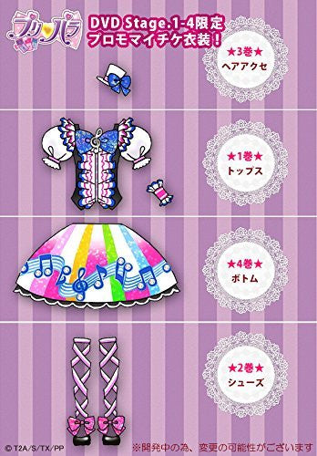 Image 3 for Pripara Stage.4