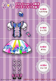 Thumbnail 3 for Pripara Stage.4