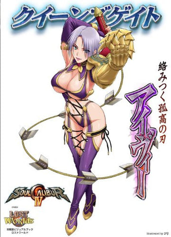 Image for Queens Blade Queens Gate Ivy Illustration Art Book