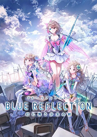 Blue Reflection Maboroshi Ni Mau Shoujo no Ken [Premium Box]