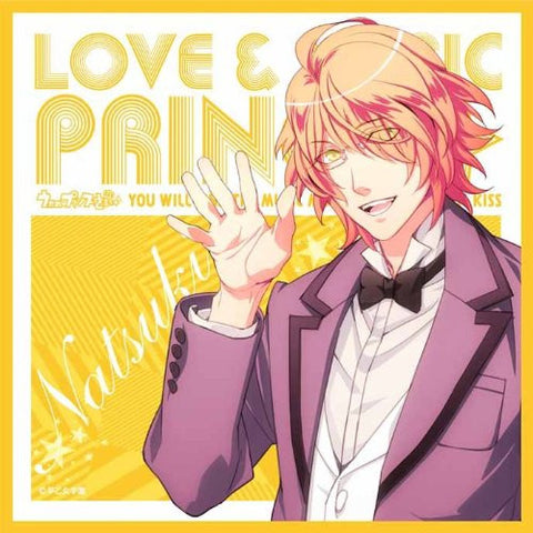 Image for Uta no☆Prince-sama♪ - Shinomiya Natsuki - Towel - Mini Towel - Ver.2 (Broccoli)