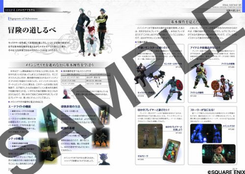 Image 6 for Final Fantasy Xiv Official Starting Guide