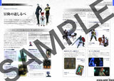 Thumbnail 6 for Final Fantasy Xiv Official Starting Guide