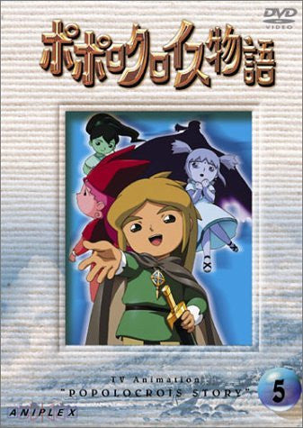 Image for Popolocrois Vol.5