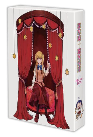 Image for Maria Holic Blu-ray Box