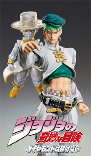 Image 6 for Diamond Is Not Crash - Jojo no Kimyou na Bouken - Heaven's Door - Kishibe Rohan - Super Action Statue #29 (Medicos Entertainment)