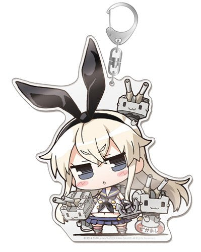 Image 1 for Kantai Collection ~Kan Colle~ - Rensouhou-chan - Shimakaze - Keyholder - Minicchu (Phat Company)