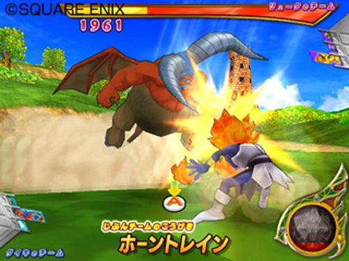 Image 3 for Dragon Quest Monsters: Battle Road Victory