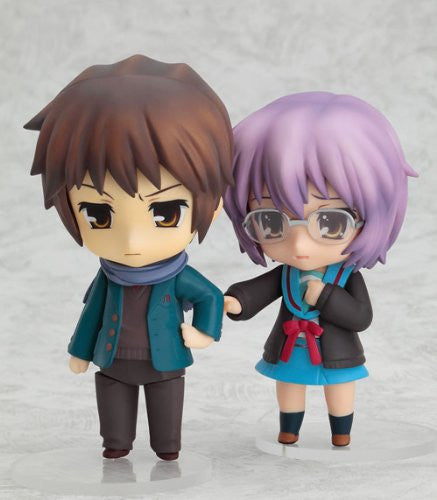 Image 5 for Suzumiya Haruhi no Shoushitsu - Kyon - Nendoroid - Disappearance Ver. - 153 (Good Smile Company)